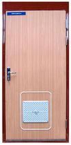 Puerta para buque / cortafuegos