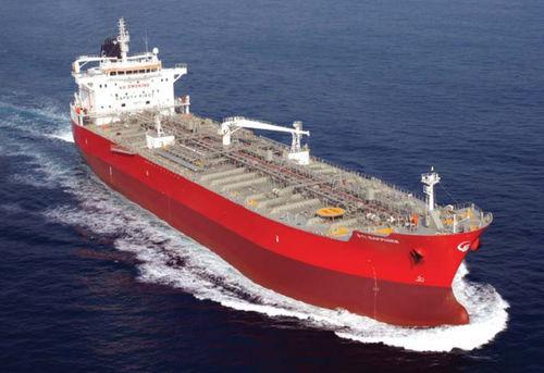 Buque de carga tanque químico MIPO HYUNDAI HEAVY INDUSTRIES
