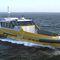 embarcación de servicio offshore de aluminioFPSV 19WPiriou