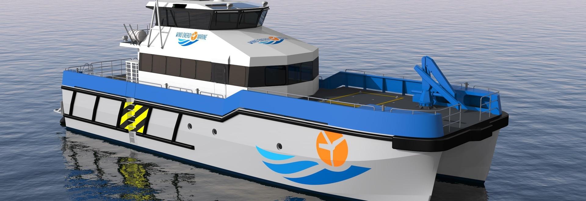 PIRIOU asegura un pedido para dos buques de apoyo del parque eólico para el INFANTE DE MARINA de la ENERGÍA EÓLICA