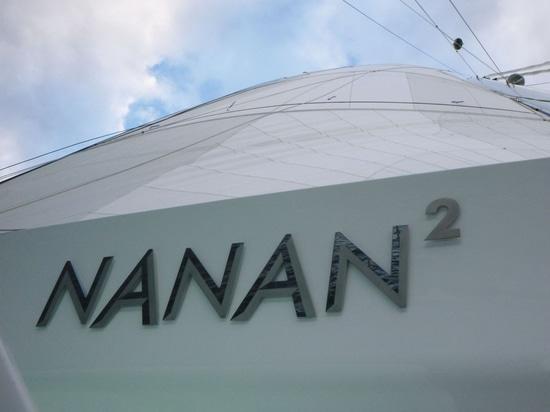 Yachtlite entrega Cartas Iluminadas para el Boom del Catamarán
