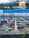 Marina power equipment brochure