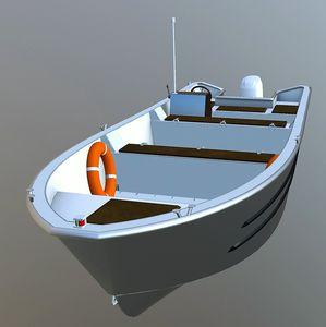 barco profesional barco de pesca profesional / fueraborda / de aluminio