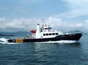 buque de servicio offshore de stand-by