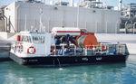 barco profesional barco de trabajo / intraborda
