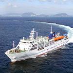 buque especial de formación