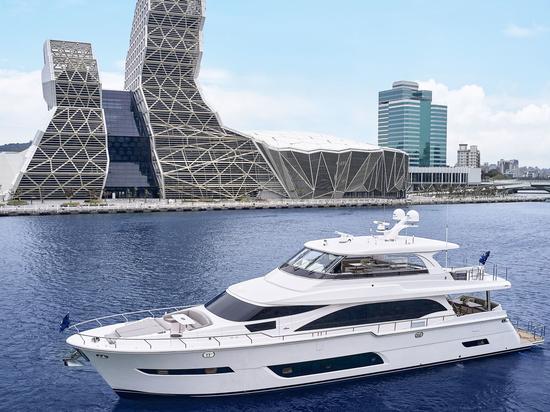 Horizon Yachts revela el primer yate E81 de 26 metros
