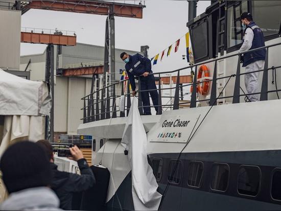 Damen Yachting YS 5009 Blue Ocean transformado en buque de apoyo a Gene Machine