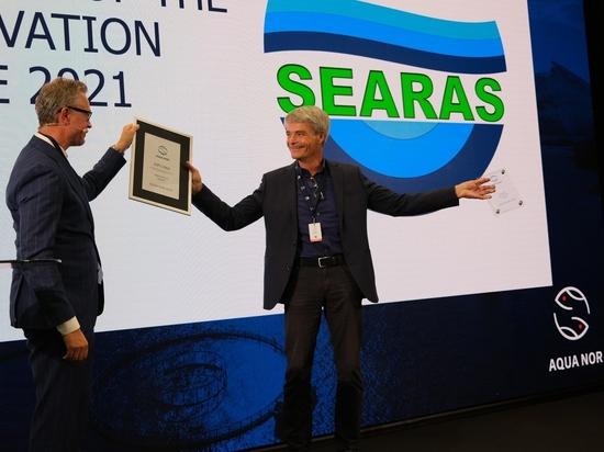El monitor de gas RAS gana el premio a la innovación de Aqua Nor