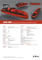 SWR-090 (PDS.SWR-090.03) FRC Version