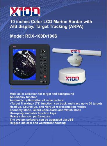 RDX-100D/100S