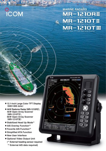 MARINE RADARS MR-1210