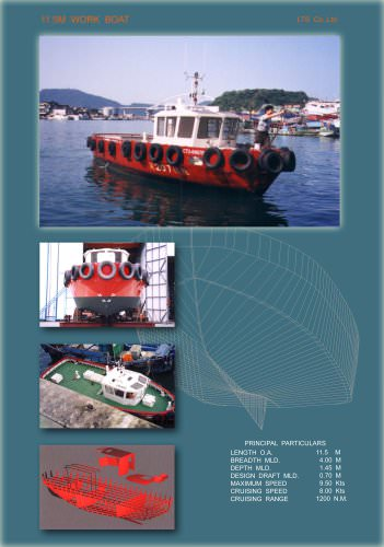 11.5M Work Boat
