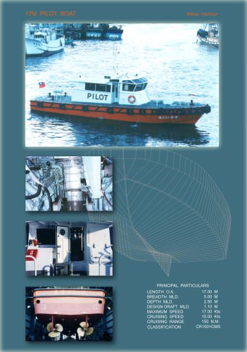 17M Pilot Boat