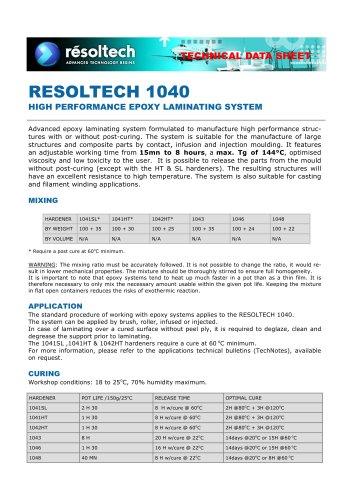 DS-1040UK-MK2a