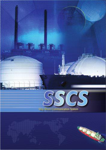 v.007 SSCS(Ship Shore Communication System)