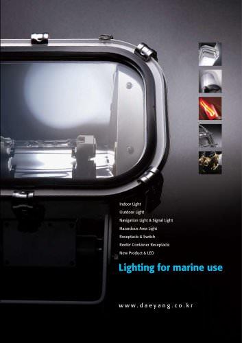 vol.007 Lighting for marine use summary