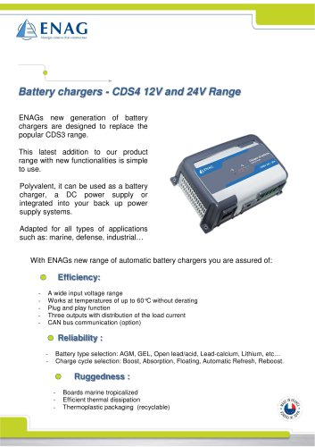 CDS4 range – 12/24V