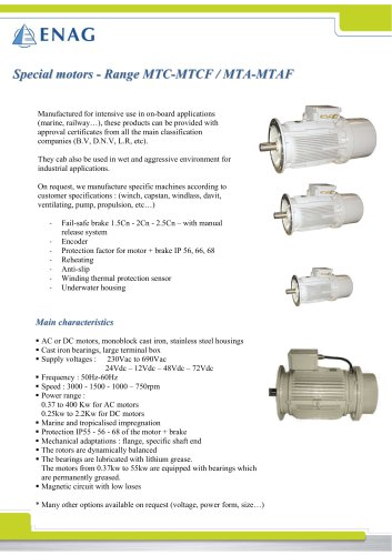 SPECIAL MOTOR IP56 OR IP68 WITH BRAKE OR ENCODER AC AND DC